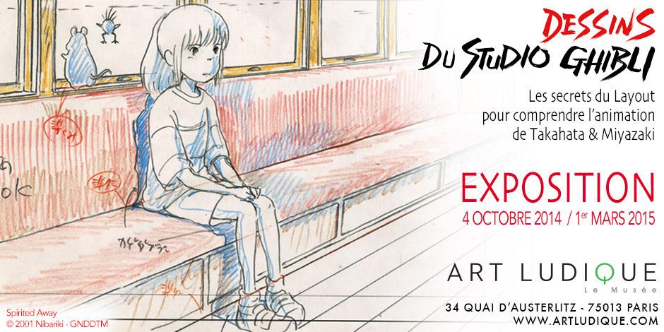 Exposition DESSINS DU STUDIO GHIBLI du 4 octobre 2014 au 1er mars 2015
